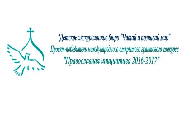 эмблема пр