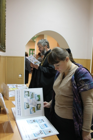 Презентация православной книги