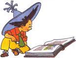 Я читаю, ты читаешь – все читают